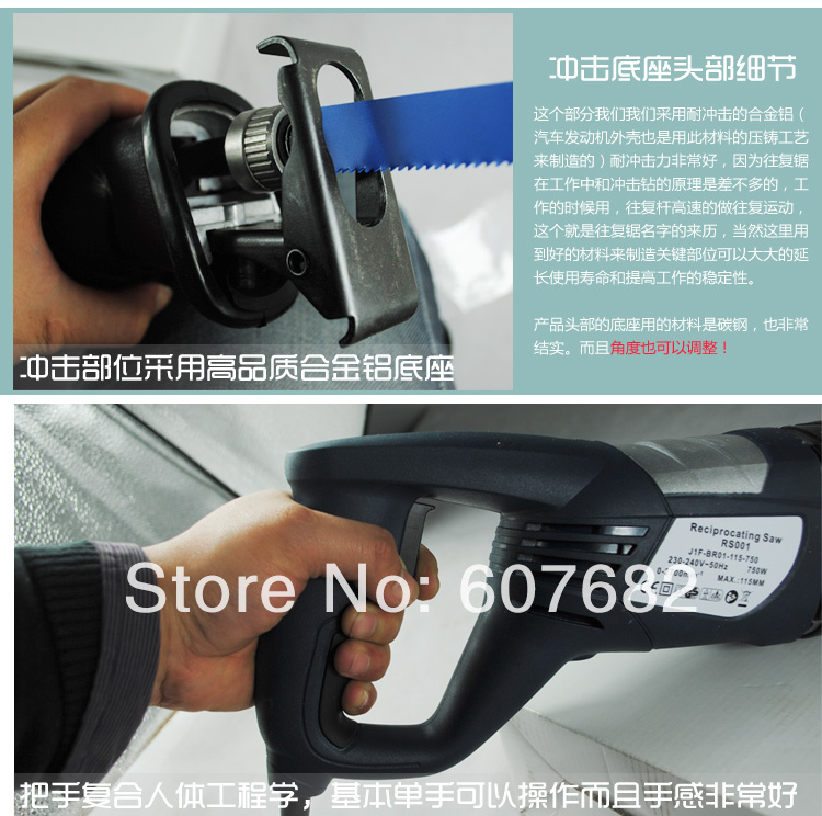 GS certified reciprocating saw export qualtiy and for wood 150mm and metal 8mm at good price and fast delivery<br><br>Aliexpress