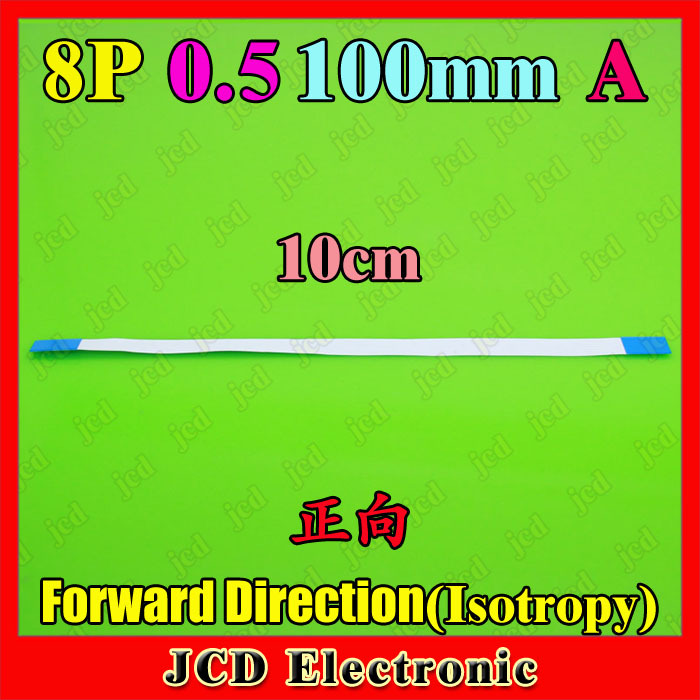 Laptop Ribbon Cable 8PIN 10CM Touch board Cable For HP DV2000 V3000 F500 F700 mouse pad touchpad cable 8-wire cable 8P 100MM(China (Mainland))