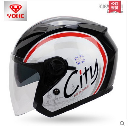 Genuine YOHE helmet motorbike motorcycle helmet with dual lens electric bicycle scooter helmet 868 Casco S/M/L/XL/XXL(China (Mainland))