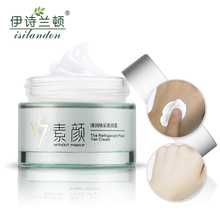 ISILANDON V7 Whitening Face Cream Day Cream Brighten Concealer Freckle Removing Moisturizer Anti-Aging Hydrating Skin Care Face(China (Mainland))