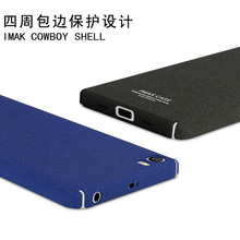 Frosted Back cover for Xiaomi Mi5 Mi 5 M5 Original imak brand Cowboy Series Matte phone case free shipping Discount Promotion(China (Mainland))
