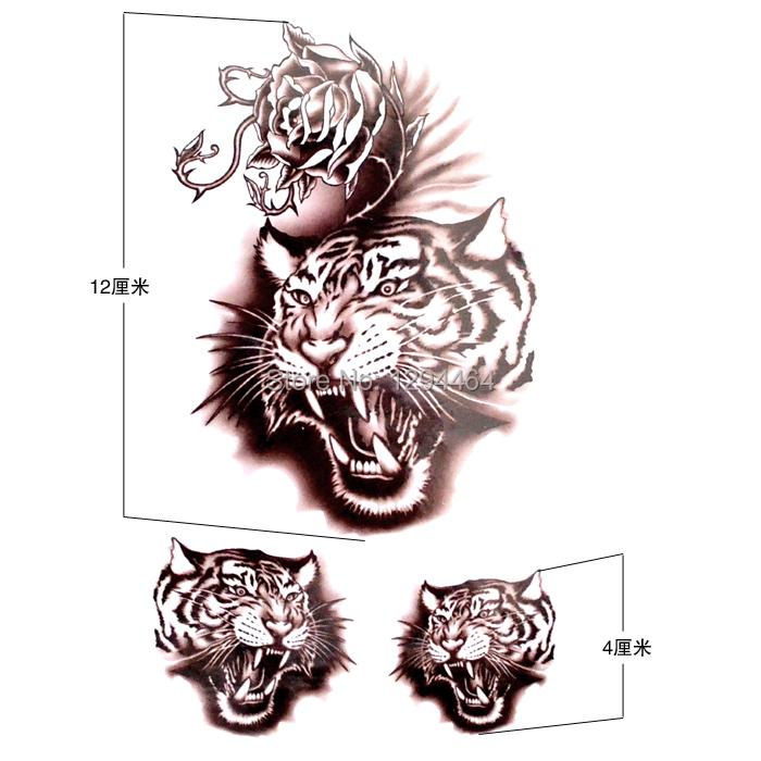 Man Chest Tiger Animal