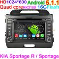 Android 5 1 1 OS Car PC DVD Radio Player for Kia Sportage 2010 2011 2012