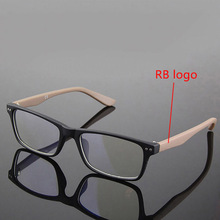 New 2015 Eyeglasses Frames Brand 8145 Glasses Frame Spectacle Eye Glasses Men Women Eyewear Myopia Frame