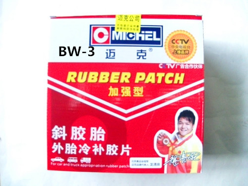 Free shipping(15 / box. 128mm * 128mm) American Mike BW-3 Tire Patches Two Layer Canvas For Automotive Tire and Bias Tires.(China (Mainland))