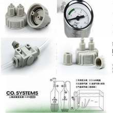 DIY aquarium planted tank CO2 system kit pro tube valve guage bottle cap Fish Water Plant Fish Tank(China (Mainland))