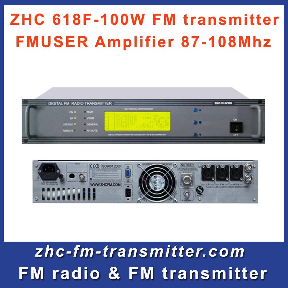 FMUSER ZHC618F 100W FM Transmitter professional fm radio station wireless broadcasting(China (Mainland))