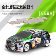 New arrival Wltoys K989 RC Car 2.4G 4CH High speed Off-Road Remote Control Super Power Speed 30km/h Alloy Chassis Structure(China (Mainland))