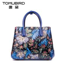 Famous brand top quality dermis women bag National wind hand bag Chinese style painting printing handbag Vintage Boston bag