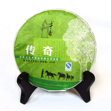 Promotion! Wholesale 200g Chinese pu er tea, puerh, China yunnan puer tea Pu'er health care the puerh tea, Weight loss