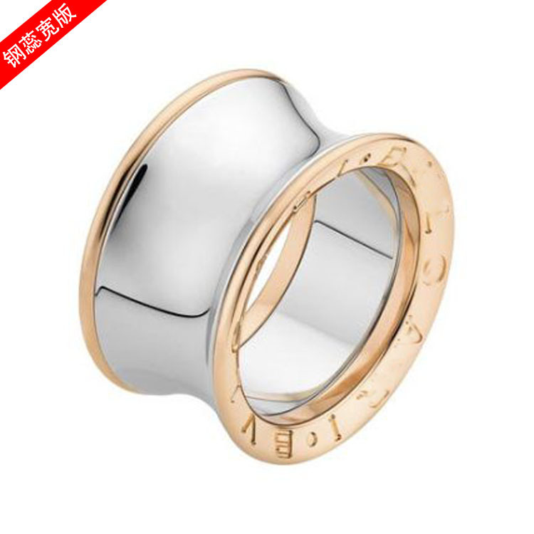 New Fashion Arc-shaped Wide Stainless Steel rings/anel18K Gold & Platinum Plated Brand B letters Women Men Wedding Jewelry Z0012(China (Mainland))