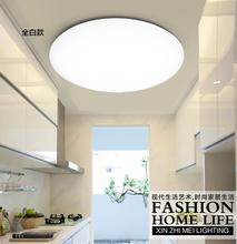 Buy 49% LED Ceiling light 24W Dia 29CM kids ceiling flush retro acrylic kitchen modern livingroom Bedroom abajur Free for $27.55 in AliExpress store