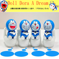 3281 Solar Doraemon doll display head doll car accessories ornaments toilet toilet jingle with 4 types