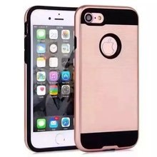 For iPhone 7 Luxury Ultra-thin Back Cover Frosted Shockproof Armor Hard Mobile Phone Case