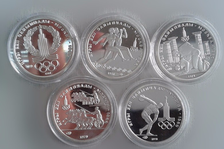Soviet Union USSR Russian Sprot 1980 Moscow Olympics 150 Rubles  2