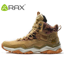 RAX Men New Outdoor Hiking Boots Genuine Leather Sports Shoes Waterproof Hiking Shoes Anti-Slip Mountain Boots 63-5B370(China (Mainland))