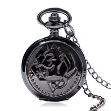 Black Small Dial 2.8cm Hippocampus Fullmetal Alchemist Anime Cosplay Quartz Pocket Watch Kid's Clock Drop Shipping - Timepieces Store store