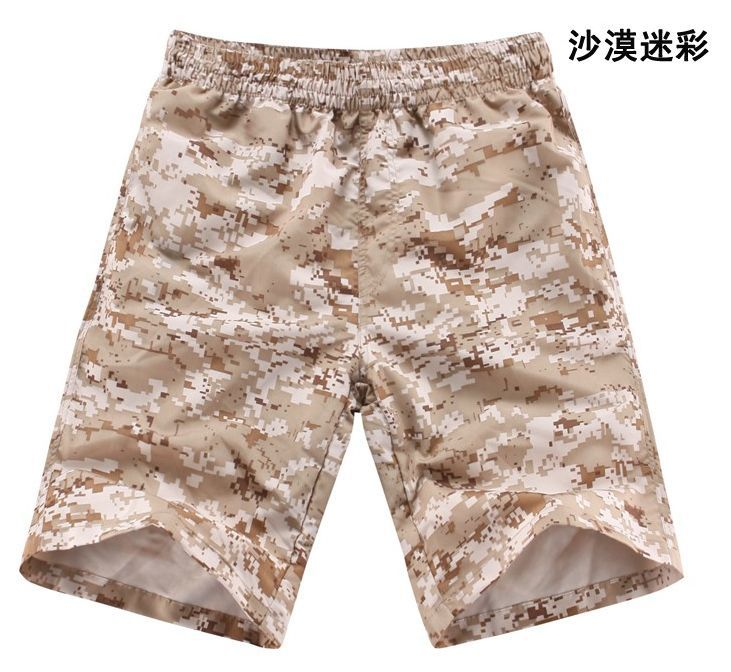 men outdoor desert camouflage jungle a-tacs acu cp camo shorts ghillie clothing ghellollie suit summer beach short - Anna's holiday store