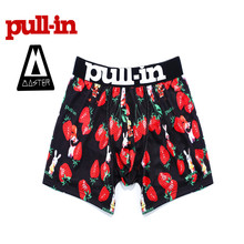 Free shipping 1pcs cotton pull in underwear Men Boxers Shorts underpants male, High quality Marcas Cueca panties Plus size S-XL(China (Mainland))