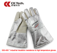 300-400 industrial insulation resistance to high temperature gloves Scald proof fireproof protective gloves free shipping