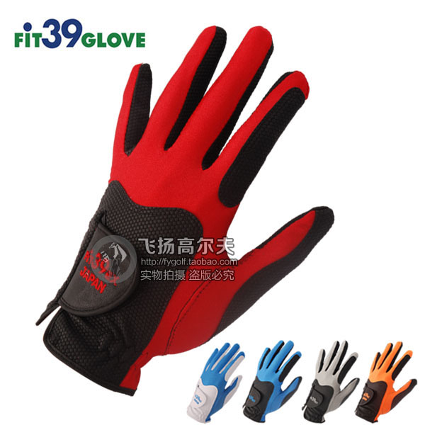 Free Shipping 2014 New HotFit 39 Golf Gloves Men's Golf Gloves Left Hand FIT39EX High Quality Wholesale DropShipping(China (Mainland))