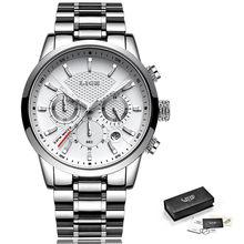 LIGE 2019 Uhr Männer Mode Sport Quarz Uhr Herren Uhren Marke Luxus Voller Stahl Business Wasserdichte Uhr Relogio Masculino(China)