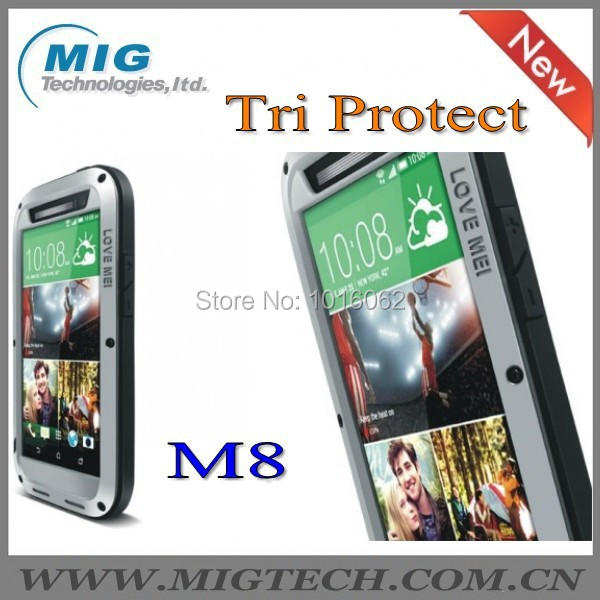Love Mei Powerful Defender Case HTC one M8 Phone case packaging - MIG Technology store
