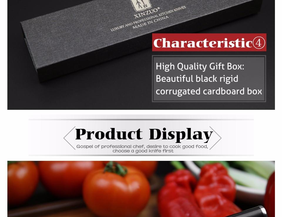 "Buy XINZUO 67 layers 5"" Japanese VG10 Damascus steel kitchen knife Utility/Universal knife ebony wood handle free shipping cheap"