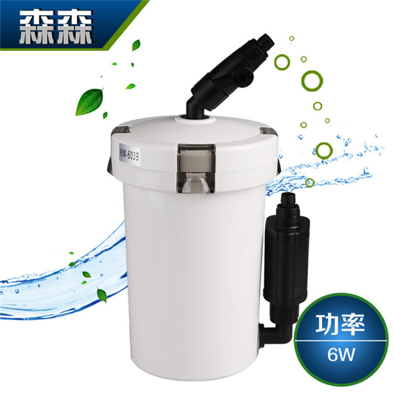 Hw603b Micro Cylinder Small Fish Tank Aquarium Filter