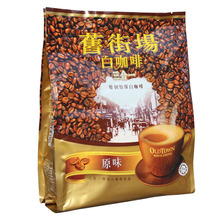 Old town white coffee original instant coffee three in 480g 2 bag 960
