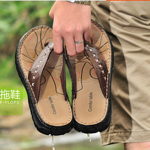 Сандалии  от Dancing shoe store для Мужчины артикул 32334285882