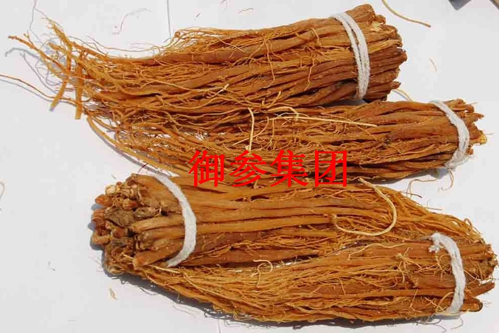 Changbai Mountain red ginseng to use affordable sugar free pure ginseng. Six years ginseng suko promotion<br><br>Aliexpress