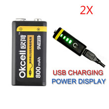 Buy Hot Sale OKcell 9V 800mAh USB Rechargeable Lipo Battery RC Helicopter Model Microphone for $6.99 in AliExpress store