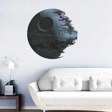 ultimately weapon Death Star wall stickers movie fans home decor zooyoo1441 kids wall decal mural art cartoon adesivo de parede