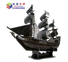 free shipping  Stereoscopic 3D adult children DIY ship puzzle model paper model black pearl pirate ship(China (Mainland))