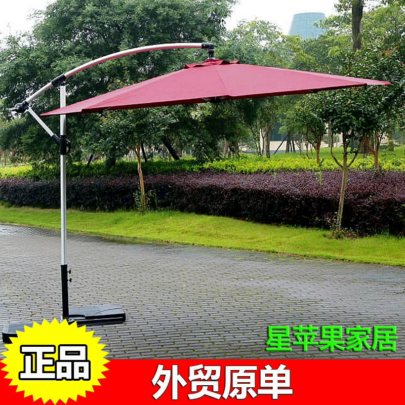 Здесь продается  Outdoor garden patio Rome umbrella folding stall advertising cafe aluminum parasol  Мебель