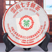 China Pu'er Tea  YUNNAN CHI TSE BEENG CHA