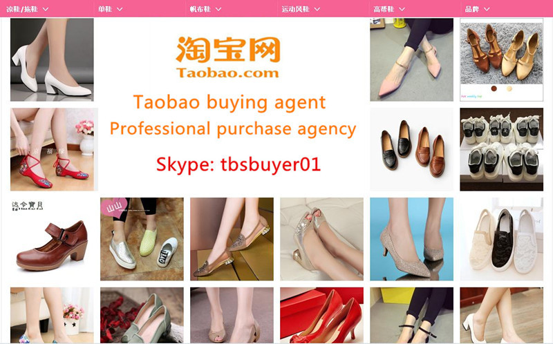 taobao agent in china/trading company/agent wanted(China (Mainland))
