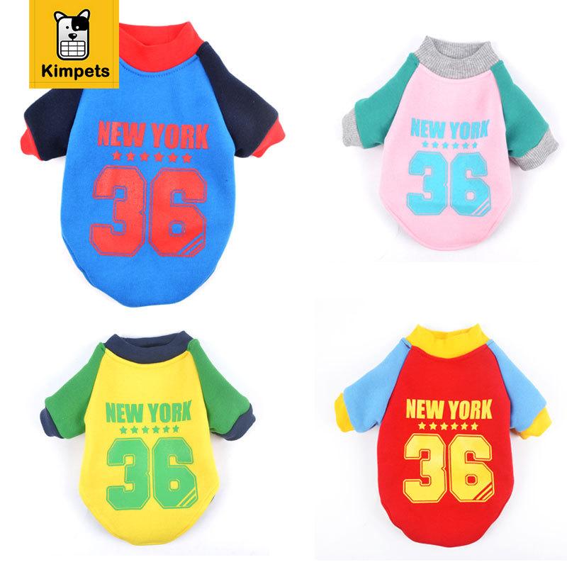pet summer clothes roupa para cachorro dog shirt sports style football dog clothes(China (Mainland))