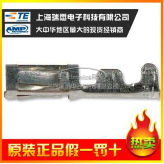 181299-1181299-2181299-9 amp connectors<br><br>Aliexpress