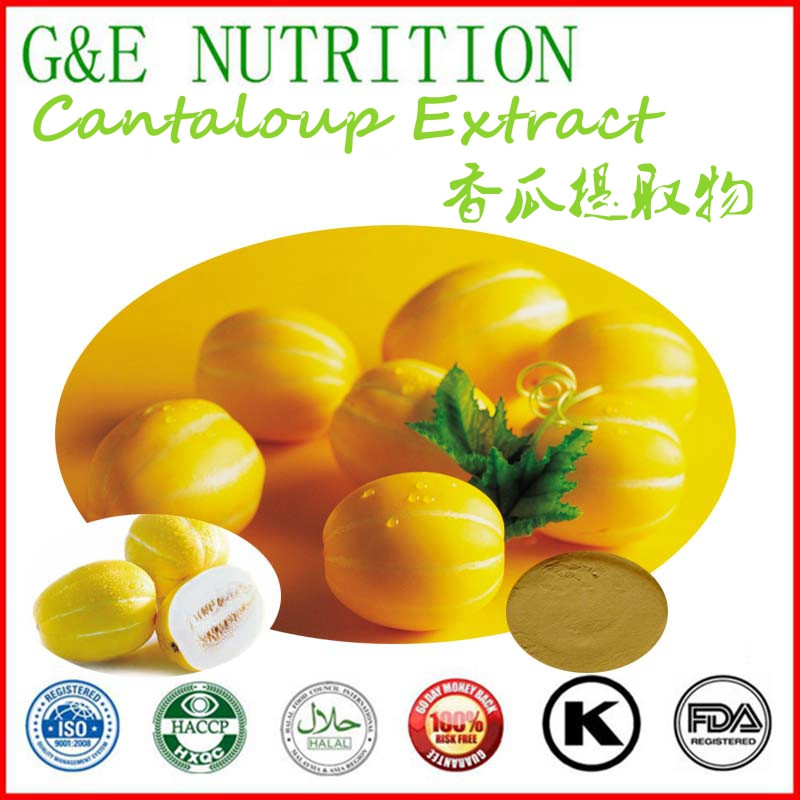 100% Natural Cantaloupe Extract with free shipping 900g<br><br>Aliexpress