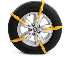 5Pcs/Lot Universal Adjustable Auto Car SUV Snowblower Tire Snow Chains Mug Ice Road Ground Anti Wheel Slip Chain For 145-285 mm(China (Mainland))