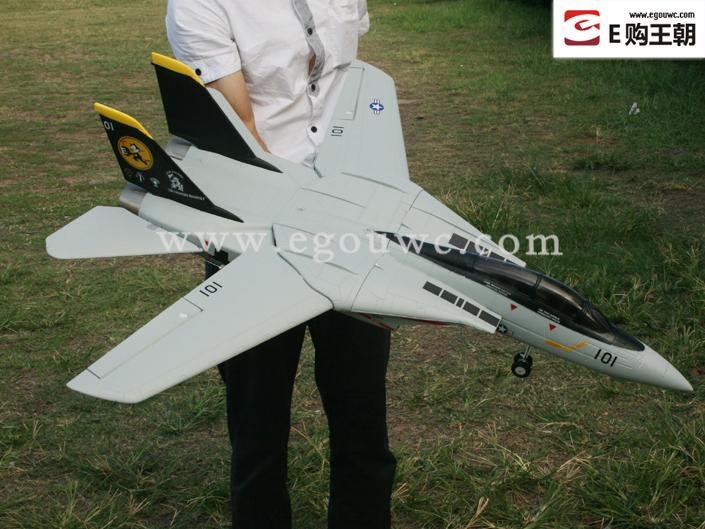 Jet Models Control Model Aircraft Jet