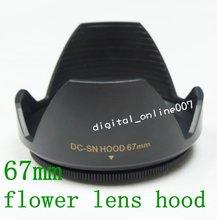 wholesale sigma lens mount