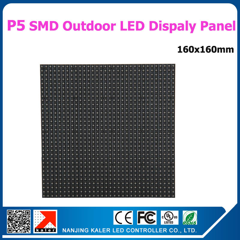One lot 8 pcs p5 smd outdoor led modules 160x160mm led panel for p5 outdoor advertising led signboard(China (Mainland))