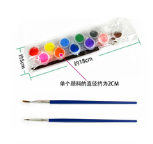 12 colors with 2 paint blue brushes per set acrylic paints for oil painting Nail art clothes art digital wall painting AOA003(China (Mainland))