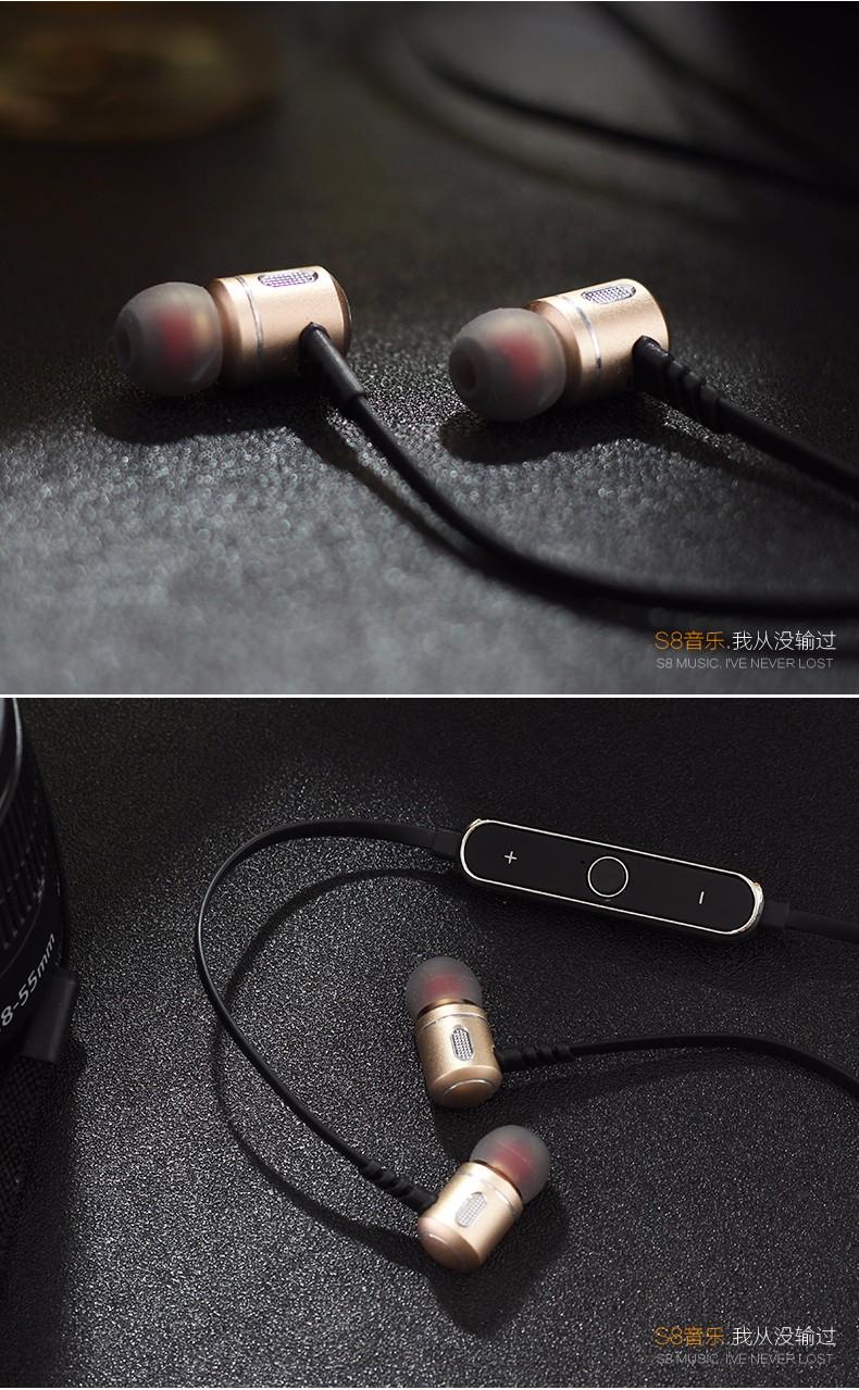 New S8 Wireless Bluetooth Headphones Metal Stereo Earbuds Heavy Bass HIFI Earphones Sports Running Waterproof Headset With Mic