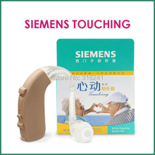 Hot sale Siemens Digital Wireless Touching Hearing Aid Aids Moderate Severe Loss Small BTE Ear Care Sound Amplifiers cheap price(China (Mainland))