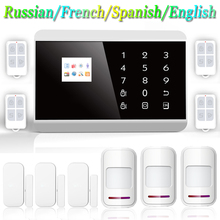 Android IOS APP 4x High-grade Remote Control Touch Keypad LCD Display GSM/PSTN/SMS Home PIR Voice Burglar Alarm Security System