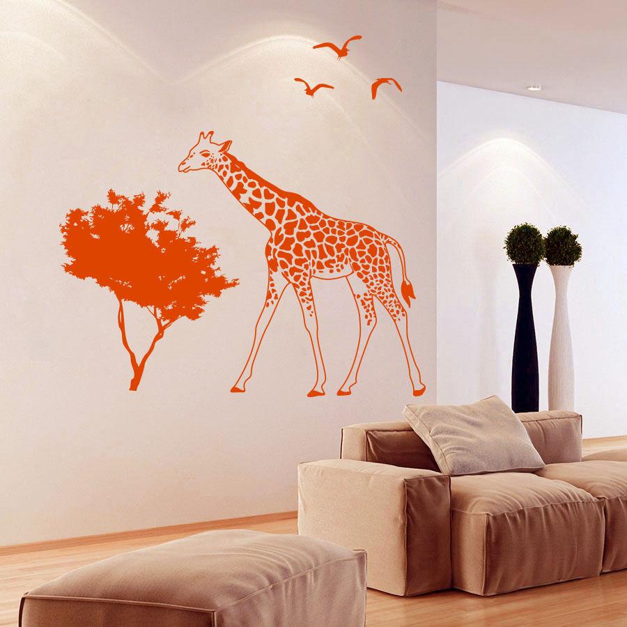 Giraffe Vinyl Wall Decal  Giraffes Animal Africa Safari Tree Dorm Mural Wall Sticker Black Removeable Bedroom Home Decoration